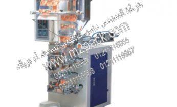 ماكينة تعبئة السوائل و السوائل اللزجة الأتوماتيكية لحام ثلاثي و رباعي ذات الوزن الكبير موديل ام توباك 505 الف مللي ماركة المهندس منسي