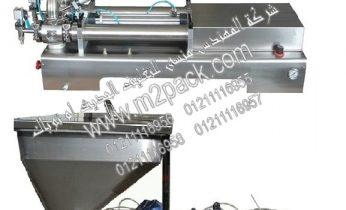 ماكينة تعبئة سوائل و سوائل لزجة نصف اوتوماتيك موديل ام تو باك 404 دبل اي ثنائية المخرج ماركة المهندس منسي