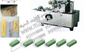 ماكينة تغليف بالسلوفان ثري دي اوتوماتيك – آلي ثلاثية الأبعاد موديل ام تو باك 802 ماركة المهندس منسي(1)