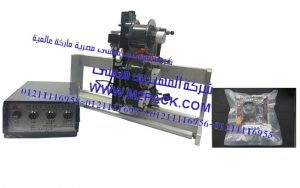 ماكينة  طباعة تاريخ الانتاج علي أكياس منتجات الصناعات المعدنية موديل إم تو باك 325 ماركة المهندس منسي :