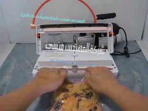 ماكينة تغليف المواد الغذائية بالفاكيوم المنزلية موديل إم تو باك 604  ماركة المهندس منسي :