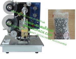 ماكينة طباعة تاريخ الانتاج وتاريخ الصلاحية علي أكياس منتجات التصنيع المعدني موديل إم تو باك 322 ماركة المهندس منسي  :