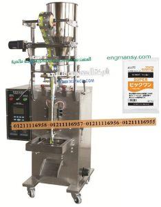 ماكينة تعبئة وتغليف منتجات الصناعات الكيماوية في اكياس موديل 903 ماركة المهندس منسي :