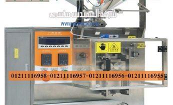 ماكينة تعبئة وتغليف منتجات الصناعات الدوائية السائلة الاتوماتيكية ذات مضخة اتوماتيكية فولازية موديل 505 ماركة المهندس منسي