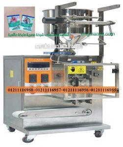 ماكينة تعبئة وتغليف منتجات الصناعات الدوائية السائلة الاتوماتيكية ذات مضخة اتوماتيكية فولازية موديل 505 ماركة المهندس منسي :