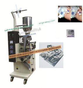 ماكينة تعبئة وتغليف منتجات الصناعات الدوائية في اكياس موديل 903 ماركة المهندس منسي